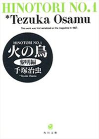 1104_cover_shuukyou2.jpg
