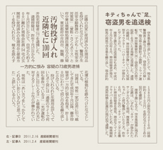 1104_datsuryoku.jpg