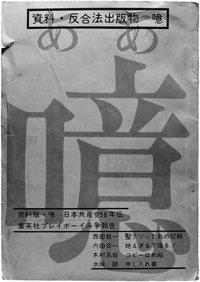 1104_hangouhou.jpg