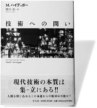 1104_kayano.jpg
