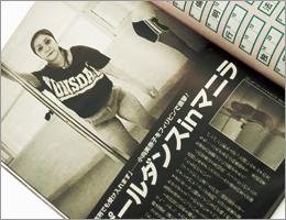 1104_komukai_post.jpg