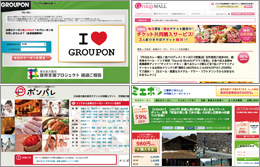 1105_couponsite.jpg
