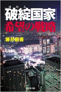 1105_cover_kokkahatan4.jpg