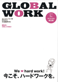 1105_globalwork.jpg
