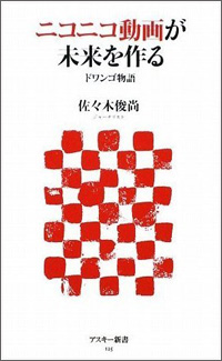 1105_nicodo_koushiki.jpg