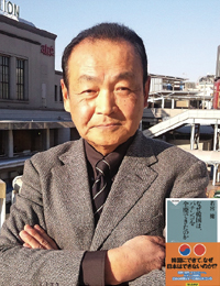 1105_wakamiya.jpg