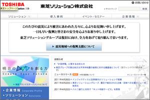 1106_cover_kigyou1.jpg