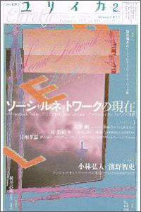 1106_hamanobook.jpg