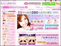 1106_nsshinagawa.jpg