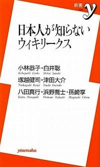 1107_ama_tsukagoshi.jpg