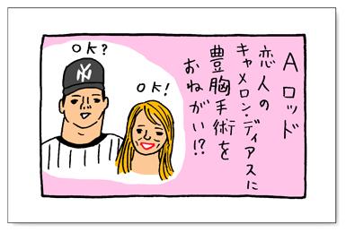 1107_hanakuma.jpg