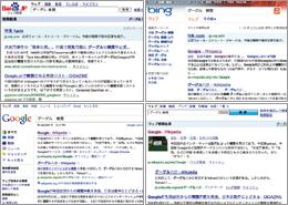 1107_kensaku.jpg