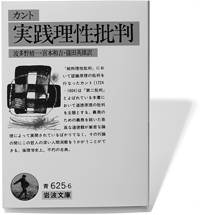 1108_kayano.jpg