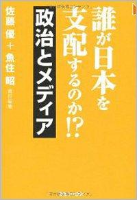 1108_ns_minshu_ama.jpg