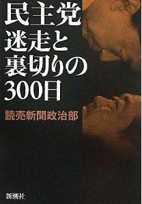 1108_ns_minshu_dada.jpg