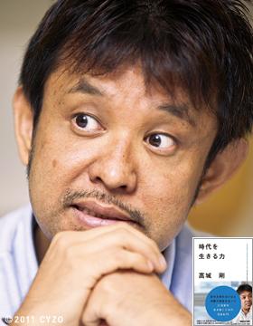 1108_takashiro.jpg