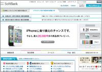 1109_pre_news_iphone.jpg