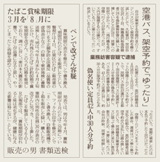1110_datsuryoku.jpg