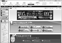 1110_dmm.jpg