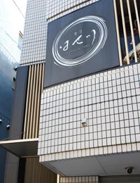 1110_hasegawa.jpg