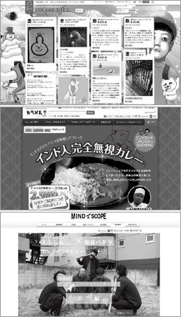 1110_shimoda.jpg