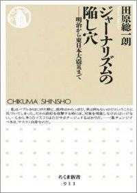 1110_tahara_book.jpg