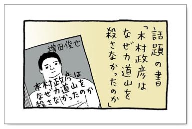 1111_hanakuma.jpg