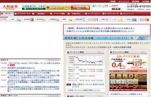 1111_hoken.jpg