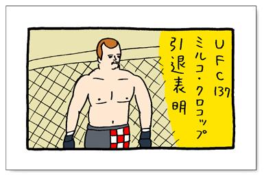 1112_hanakuma.jpg