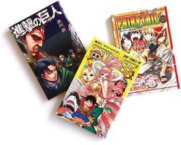 1112_manga1.jpg