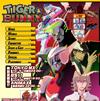 1112_tiger.jpg