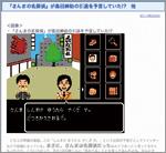 1201_game1.jpg