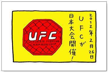 1201_hanakuma.jpg