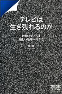 1201_zaimu_az.jpg