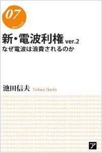 1202_az_ns03.jpg