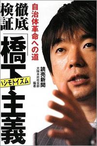 1202_az_oosaka_01.jpg
