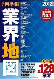 1202_gyoukai_ama.jpg