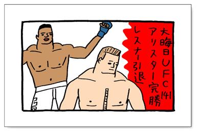 1202_hanakuma.jpg