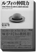 1202_op_book1.jpg