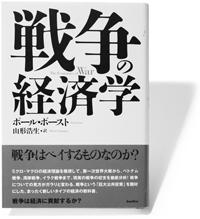 1203_kayano.jpg