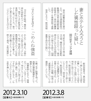 1205_datsuryoku.jpg