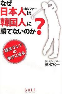 1206_az_kankoku_.jpg