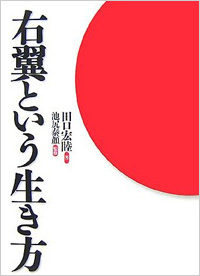 1206_az_koushitu03_.jpg