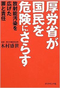 1206_az_tabako_kimura.jpg