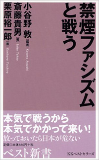 1206_az_tabako_koyano.jpg