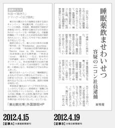 1206_datsuryoku2.jpg