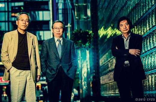 1206_keizaishosetsu.jpg
