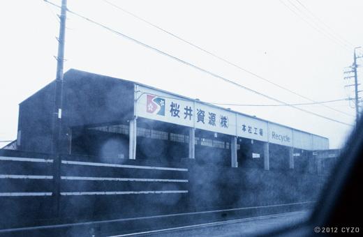1206_shimadashi.jpg