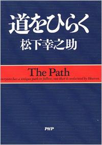 1207_keihatsu01_michiwo.jpg