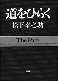 1207_pana_book1.jpg
